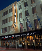 InStyle Checks Out: The Old No. 77 Hotel & Chandlery in New Orleans