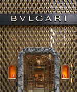Bulgari's New NYC Flagship Store Is So Beautiful, We're Tearing Up