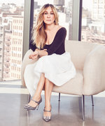 Why Sarah Jessica Parker Doesn't Want You to Ask Her For Style Advice