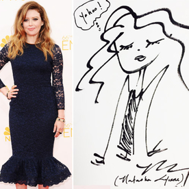 Help Drawings by Natasha Lyonne, Tina Fey, Lena Dunham, and More Get Published!