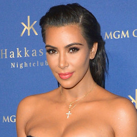 Kim Kardashian West Has Hit Her Goal Weight After Giving Birth to Saint in December