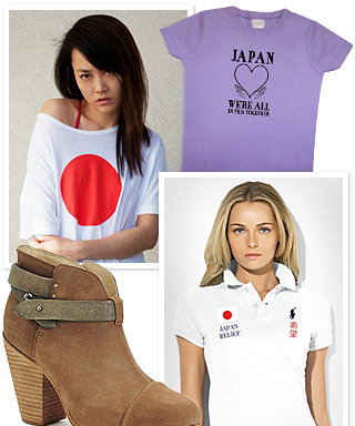 Fashion Gives Back to Japan: More Designer Contributions