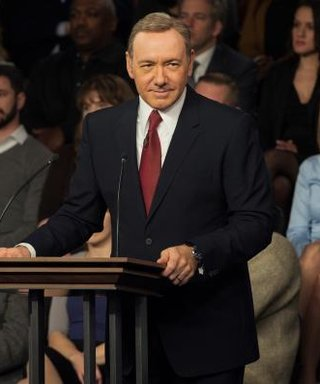 Found It: Frank Underwood's Rowing Machine from House of Cards