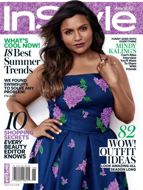 Mindy Kaling InStyle cover