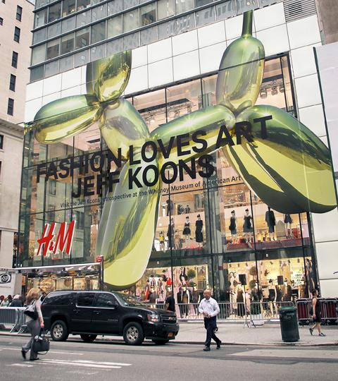 H&M Fifth Avenue Flagship Store in NYC