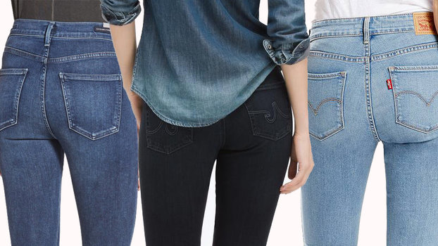 Big ass small jeans