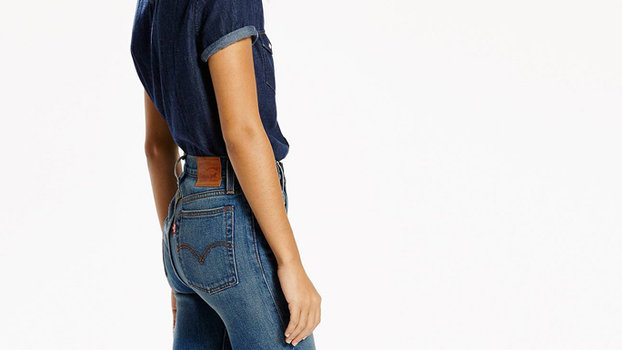 Skinny jeans for flat bum