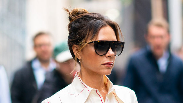 InStyle's Look of the Day picks for May 10, 2019 include Victoria Beckham, Halle Berry and Priyanka Chopra.