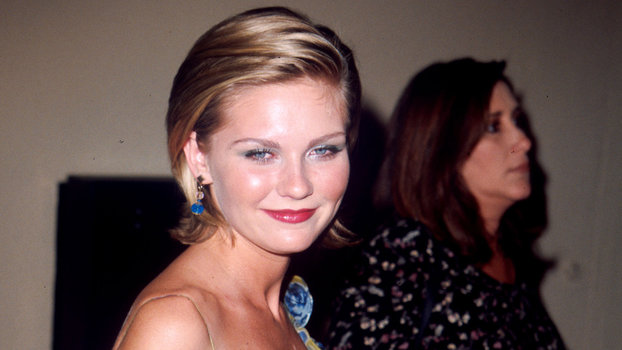 We Totally Wouldn't Mind If Kirsten Dunst Re-Wore Her Bring It On Premiere Dress