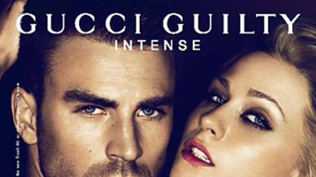 Evan Rachel Wood and Chris Evans for Gucci Guilty Intense ...