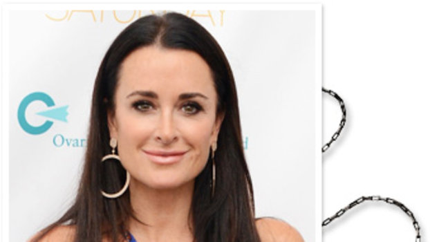 Kyle Richards Necklace