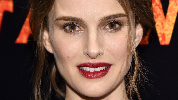 How To Recreate Natalie Portmans Makeup NYC Premiere Of