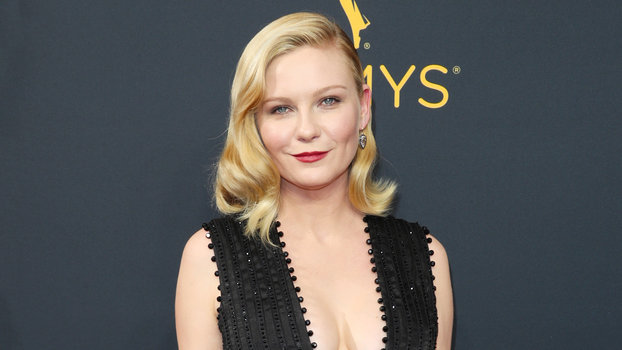 Kirsten Dunst's Red Carpet Style