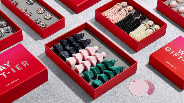 Bauble Bar Exclusive Discount Lead