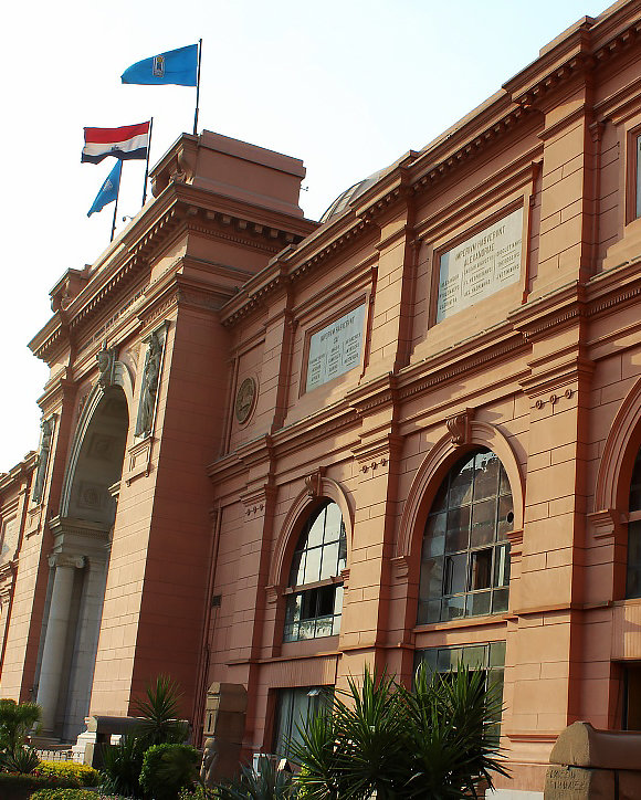 <p>Egyptian Museum</p>