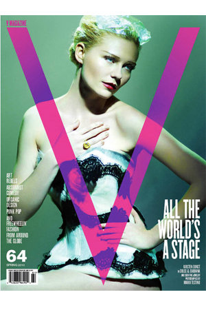 Kirsten Dunst wows on the cover of V magazine