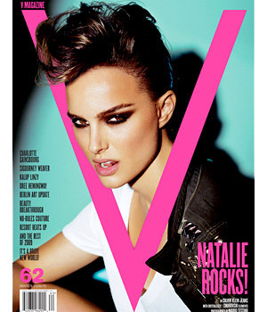 Natalie Portman as you've NEVER seen her before!