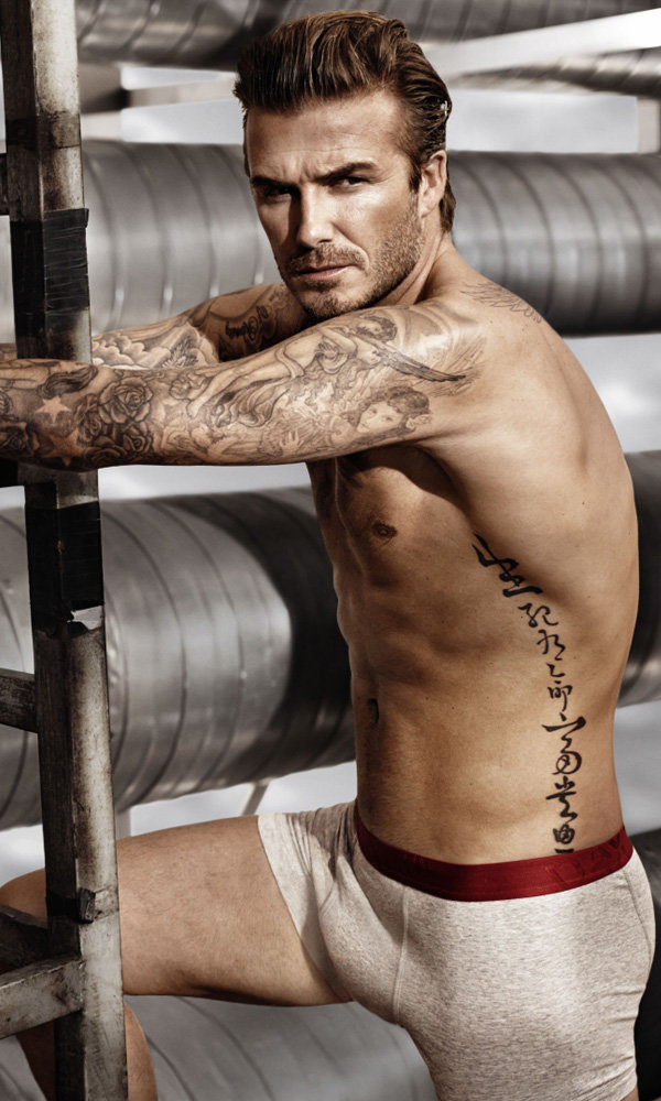 H&M Has Made Our Friday With These New David Beckham Pics