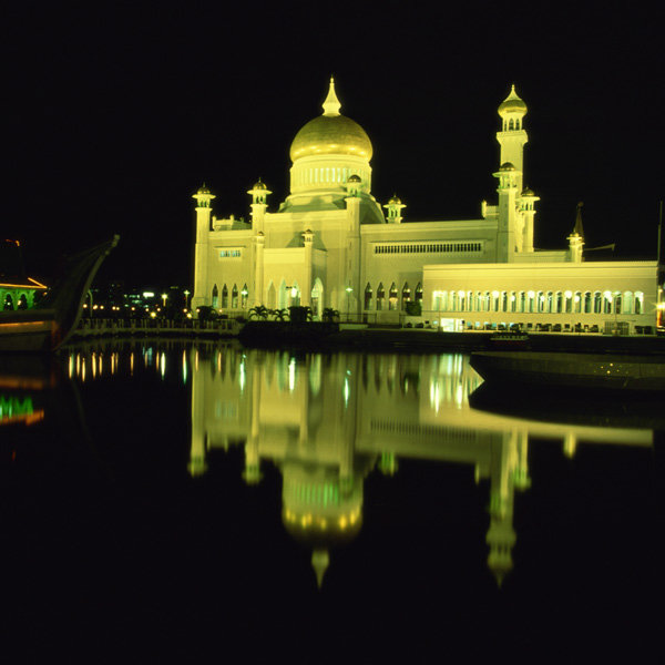 You Might Want To Add Brunei To Your 2014 Holiday Wish List
