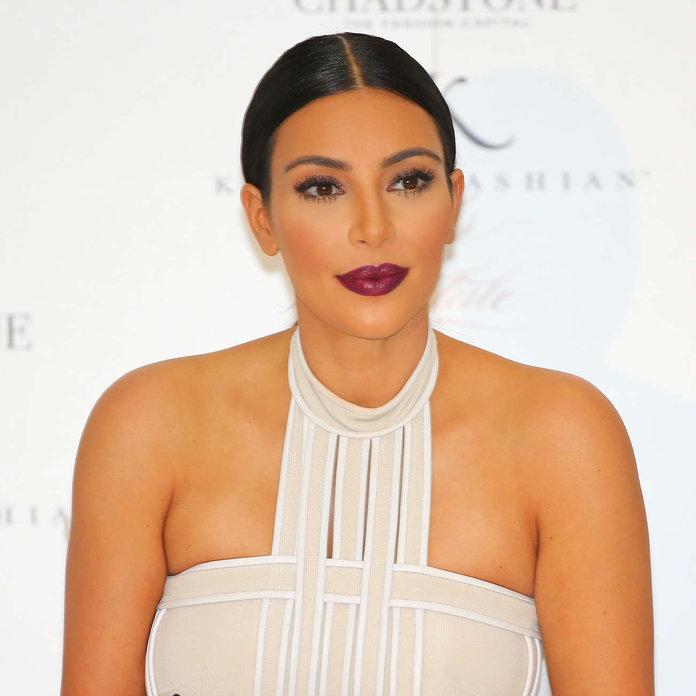 With #InStyleVIP Today You Could Win An Exclusive Set Of Kim Kardashian Goodies